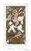 藏书票,袖珍的万国风情