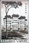 西方藏書票 | 漢學家眼中的中國