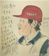 北京奥运会朱明德老师现场速写专题欣赏