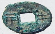 舟山的出土古币与海上丝绸之路有关