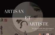 山后|遇见法国巴黎匠艺展