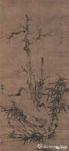 赵孟頫代夫人作《久疏上状札》
