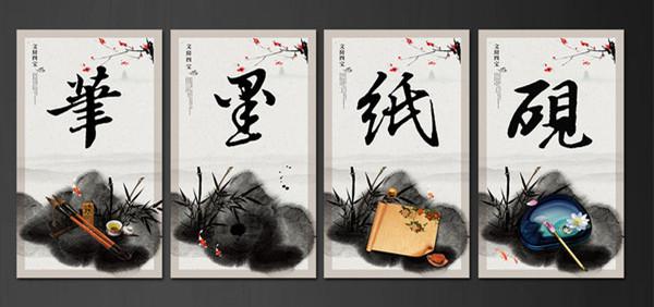 中国画的笔墨问题哪些得到了继承与发展?