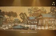 邦廸空降中国国家博物馆《大观园图》