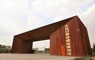 大沽口炮台遗址博物馆防汛工程竣工