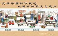 宣纸的得名及历史:泾县宣纸始于唐代