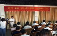 """""""百年记忆——明信片上的近代中国""""特展"""