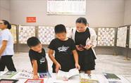 临海举办改革开放四十周年集邮文化展