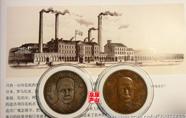 说银元:伯明翰造币厂之中国银圆
