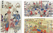 富有上海特色的小校場年畫