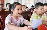 扶贫先扶智,扶智先通语:安徽师大志愿者致力推广普通话