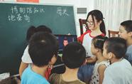 方块字,中国魂:安徽师大志愿者弘扬汉字文化
