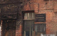哈尔滨整治拆除文物保护单位周边建筑