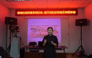铁树社区科普系列活动之茶文化知识讲座及制茶体验