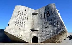 """""""九·一八""""博物馆下月可恢复参观"""