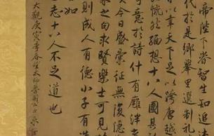 《千里江山图》题跋之细节问题