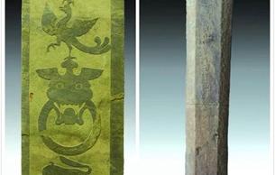 陕西首次发掘明代土洞式佛窟遗址