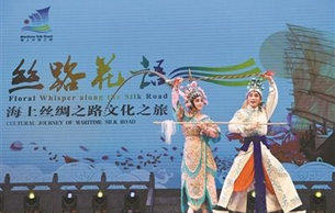 广州推动海上丝绸之路史迹和文物保护