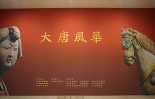 盛世风袭北京城,金秋月览长安客(上篇)