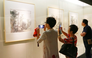 2018年上海孔子文化节