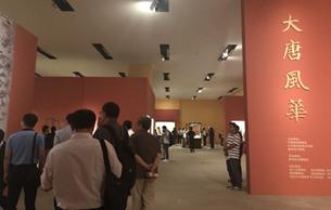 陕西唐代精品文物展在国家博物馆开幕