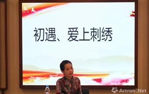 镇湖苏绣非遗文化技艺传承联盟成立