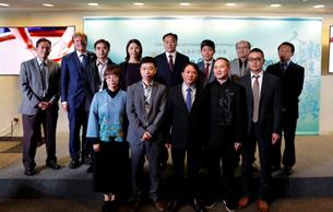 2018龙泉青瓷巡展在联合国总部启动