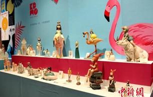 北京国际设计周设计之旅开幕 关注非遗创新传承