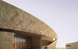 临汾博物馆 首展3000余件珍贵文物