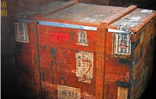 战时故宫文物存藏成都大慈寺始末