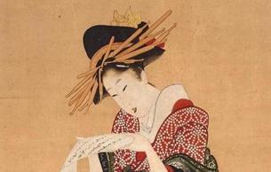 大英博物馆日本厅重开放:从绳纹陶罐看到人间国宝