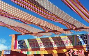 西藏国家级非遗项目国庆当日获世界纪录认证