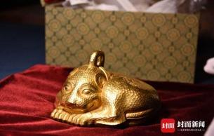 戰國金郢爰 我國最早的原始黃金鑄幣
