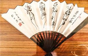 中国鸟虫篆书法大红鹰国际娱乐城展在大红鹰娱乐官网80999举行