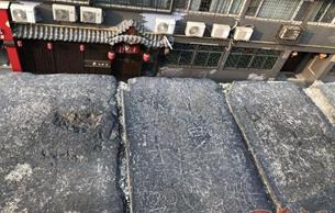 西安城墙旧伤未愈添新伤 城墙管委会:请爱护文物
