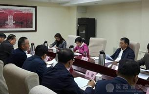 陕西省向国家部委汇报重大文物保护项目