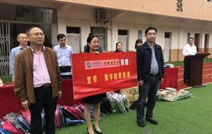 陕西文物系统积极开展智力扶贫进校园活动