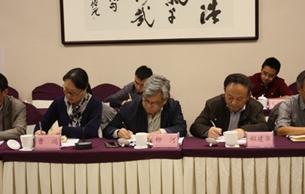 2018年浙江全省市级文物局长座谈会召开