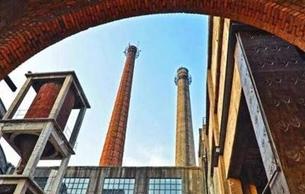 工信部将于年底前公布第二批国家工业遗产名单