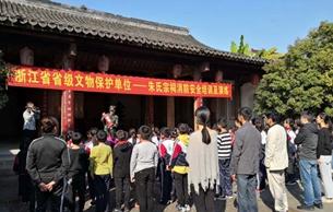 浙江长兴县开展古建筑消防安全培训及演练