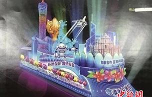 粤港澳大湾区·泛珠三角(广东)非遗周将在佛山举行
