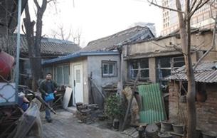 北京西城文物腾退利用办法年底出台