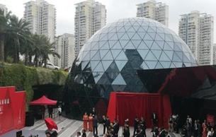 中国首个钢结构主题博物馆深圳开馆