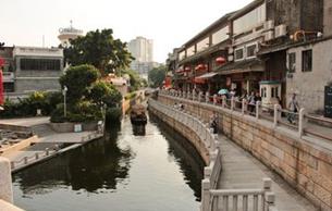 保护非物质文化遗产 延续城市文脉