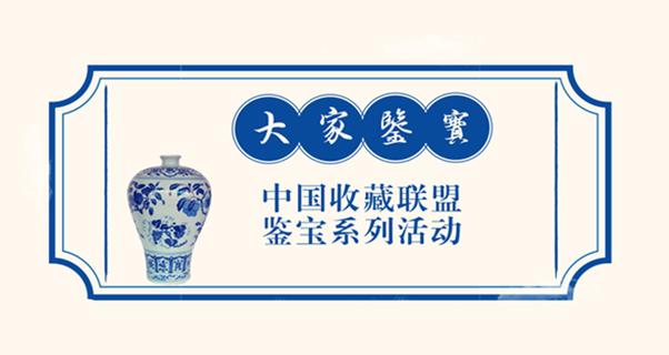 """敦煌莫高窟开放40年:国际合作""""引..."""