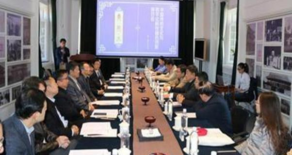 中國傳統文化與數字化科技融合創新研...