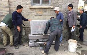 宁波鄞州区对新一批文保单位开展文保标志碑安装工作