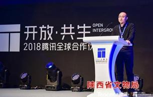 秦陵博物院获评最具影响力智慧文旅景区