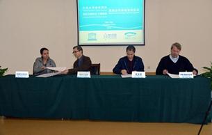 重庆白鹤梁水下博物馆成为西部首个全球水博物馆网络成员