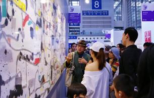 深圳國際藝術博覽會即將開幕!